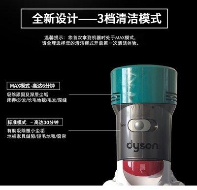 Dyson戴森V7 Mattress V7Trigger 手持床褥車載除螨儀吸塵器