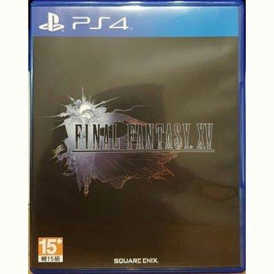 PS4遊戲  中文版 太空戰士15太空戰士XV FF15 Final Fantasy15 (實體光碟)