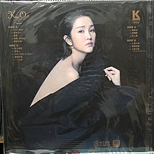 Kay Tse 謝安琪 Kay One+K SUS 2 2-LP 黑膠