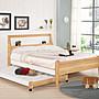 CM137- 1 爾卡5尺雙人床+子床 ++