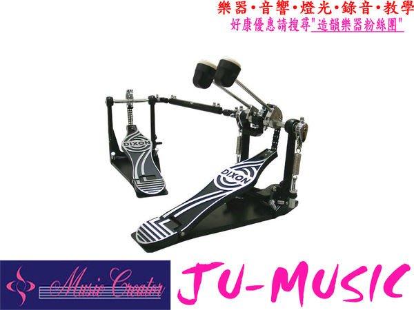 造韻樂器音響- JU-MUSIC - DIXON 9290D 9290 爵士鼓 大鼓 雙踏板 爵士鼓老師 推薦