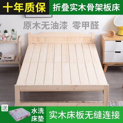 折疊床實木折疊床雙人床家用成人便攜式午休出租房床1.2米兒童床單人床