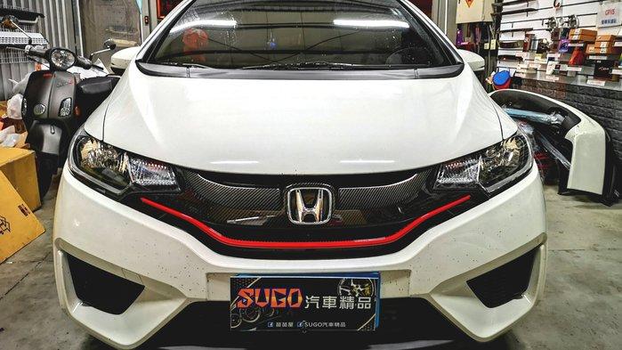 SUGO汽車精品 本田HONDA FIT3代 專用原廠水箱護罩 雙色黑碳水轉印交換件
