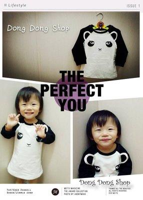 [[Dong Dong Shop]]$韓版-{{D1-1-SEP023}}可愛白熊貓拼色連身裙