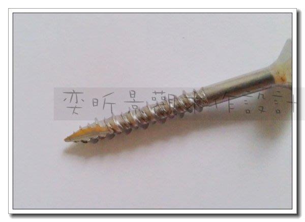 ~奕昕景觀~【南方松專用白鐵螺絲-長度45mm、φ4mm、#9mm】白鐵、六角梅花星紋、雙螺紋、割尾@每包100支