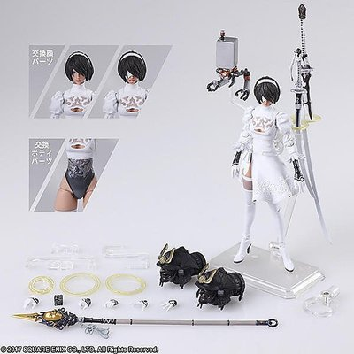 BRING ARTS 尼爾 自動人形 2B Ver 2.0 2P色 異色 白衣 .