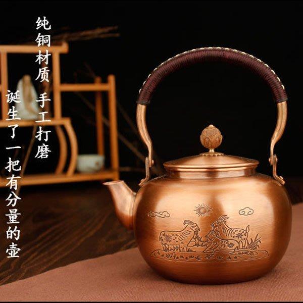 5Cgo【茗道】含稅會員有優惠 536250951657 燒水銅壺手工紫銅壺茶杯茶盤泡茶茶海茶具功夫茶具煮茶壺養生壺三羊