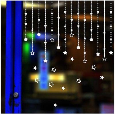 耶誕壁貼之王【山中幸福】正品無痕重複 櫥窗門市店鋪《DLX-1008聖誕節 星星 掛飾吊飾》150*高60cm限量組 高雄市