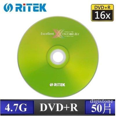 [出賣光碟] RiTEK 錸德 X版 16x DVD+R 新版面 空白光碟 燒錄片 原廠50片包裝 台東縣