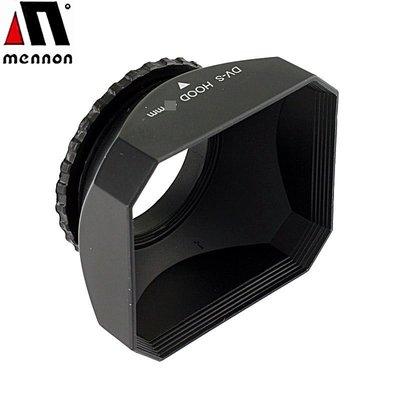 又敗家Mennon太陽罩4:3矩型46mm螺牙遮光罩DV遮光罩適Panasoinc國際Leica萊卡DG Summilux Asph 25mm F1.4