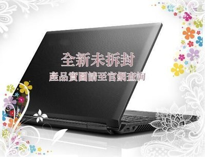 ASUS P2548U-0061A7200U i5-7200/ 8G/ 256G SSD/ W10P/ 15吋筆電 彰化縣