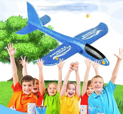35CM小款【NF361】手拋飛機 特技版手拋飛機泡沫飛機迴旋玩具飛機投擲滑翔機EPP耐摔拼插航模 戶外手拋式滑翔飛機