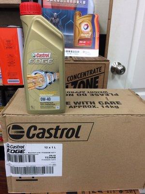 【Castrol 嘉實多】EDGE FST、0W40、全合成機油、1公升/罐、12罐/箱【引擎系統】-滿箱區