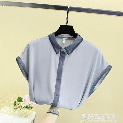 網紗拼接領ins襯衫女短袖雪紡襯衣寬鬆冰絲薄款無袖上衣夏季新款