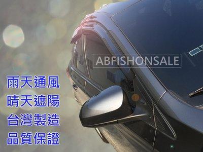 ♥♥♥比比晴雨窗 ♥♥♥BMW E90 優質晴雨窗