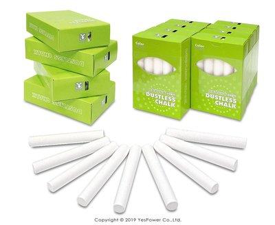 CH-01(小白) 悅適牌白色硫酸鈣環保粉筆 無毒少灰配方(粗) 40支/10支裝1小盒,4小盒裝1包/悅適影音