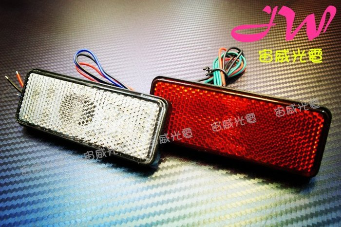 @jw宙威@ SMD 長版 LED 反光片 $70元 側燈 定位燈 方向燈 勁戰 雷霆 BWS 奔騰CUXI