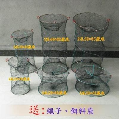 【可折疊捕魚籠-兩孔大號-直徑40*高...
