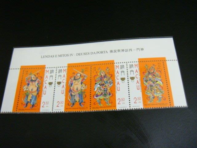 澳門 1997年傳統建築門神和春聯 郵票 原膠上品
