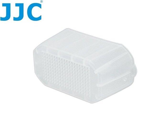 又敗家JJC尼康Nikon肥皂盒SB-300肥皂盒SB300肥皂盒機頂閃光燈SB300柔光罩外閃燈SB300柔光盒Nikon副廠肥皂盒SB-300柔光盒肥盒柔盒