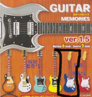 [狗肉貓]_日本KsWorks_吉他回憶錄_Ver.1.5 附立架_全新藍色吉他