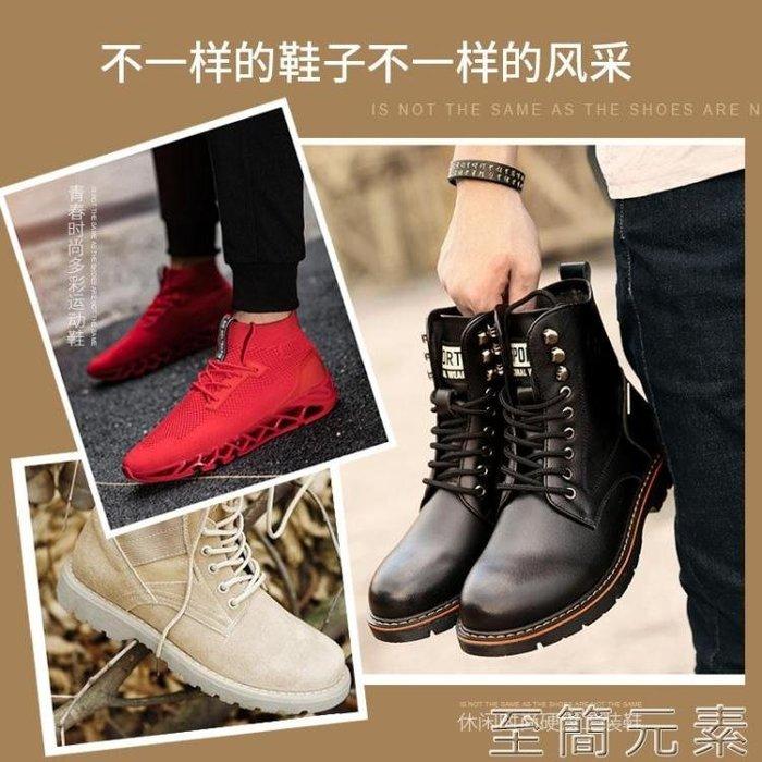 {免運}鞋帶 3雙工裝運動鞋馬丁靴鞋帶男女皮鞋靴子 【飛魚家飾】