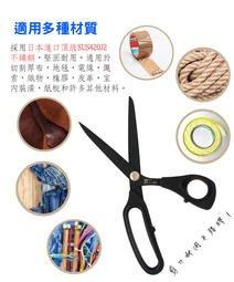[凱溢手工具] STABLE 3支組 STLife台灣製不鏽鋼剪刀超值組