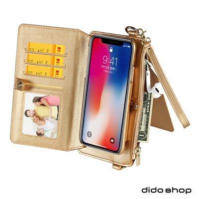 iPhone XR 6.1吋 斜肩多功能錢包手機皮套 (MC007)【預購】