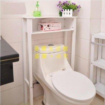 [王哥廠家直销]實木支腿馬桶架 浴室置物架收納架 紙巾架 衛生間馬桶架 浴室必備款LeGou_1276_1276
