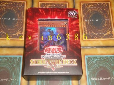 東京都-遊戲王卡-ARC-V 基本組 SR04 恐龍的鼓勵套牌.牌組 現貨