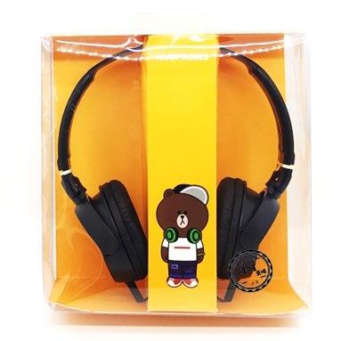 ♈叮叮♈ 正版授權 LINE Pay 熊大 限量 頭戴 全罩式 耳機 全新 3C