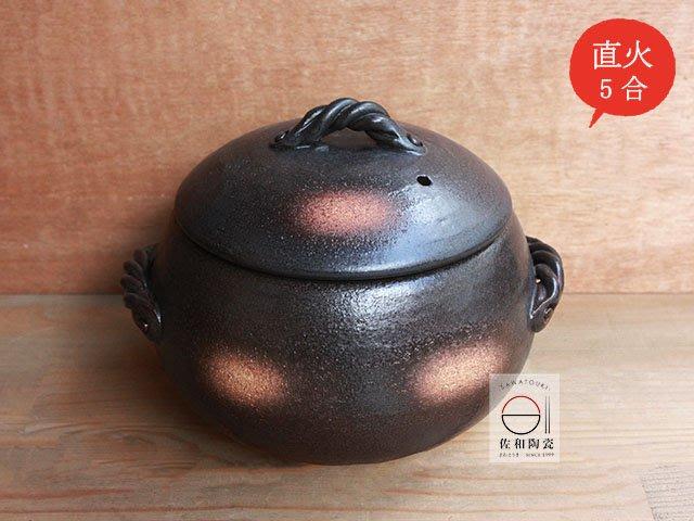 +佐和陶瓷餐具批發+【XL08067-2 萬古燒黑丸5合炊飯鍋-日本製】日本製 砂鍋 炊飯鍋 砂鍋 陶鍋