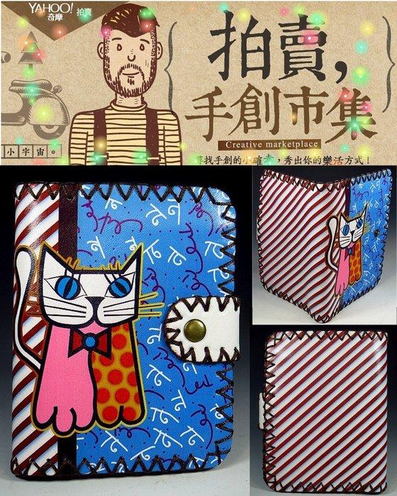 【 金王記拍寶網 】024  抽象貓  短夾 皮夾 女用 男用 中性 手工 皮夾 市面罕見稀少