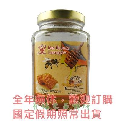 【有福蜂膠】進口巴西蜂蜜1罐630元 可超取付款/全年無休
