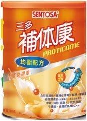 【SEVEN SHOP】【三多補体康均衡配方 (865g/罐)】優質蛋白、脂肪酸、膳食纖維