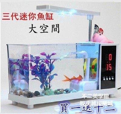 【格倫雅】^情人節禮物 電子魚缸生日禮物個性新奇 送男生女生朋友閨蜜33434[g-l-y3