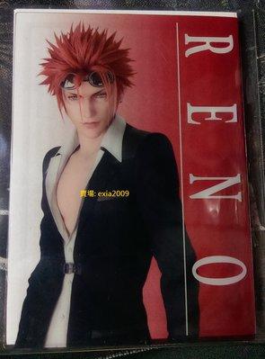 日版 限定特典 最終幻想7 重製版 雷諾 透明 收藏卡 Clear Card Final Fantasy VII