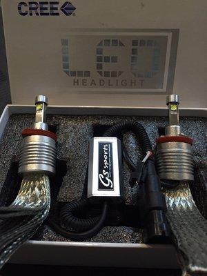 ◇光速LED精品◇BMW H8光圈燈泡 LED光圈燈 編織帶散熱
