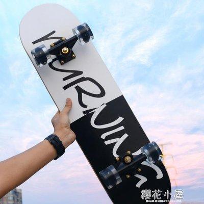 燃點四輪滑板初學者青少年公路刷街成人代...