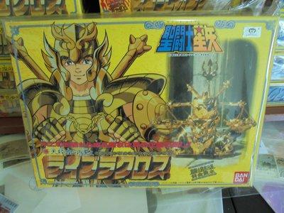 聖鬥士星矢-日版聖衣大系黃金聖衣天秤座 (1987 MADE IN JAPAN)
