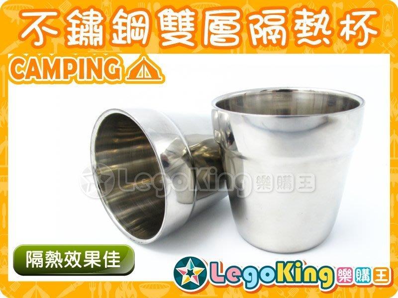 【樂購王】《不鏽鋼雙層隔熱杯》雙層隔熱 保溫杯 不鏽鋼【B0219】