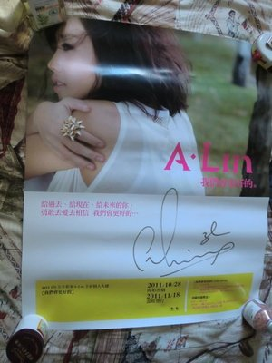 海報A-Lin~2011~我們會更好的專輯簽名海報~生日禮物~R47