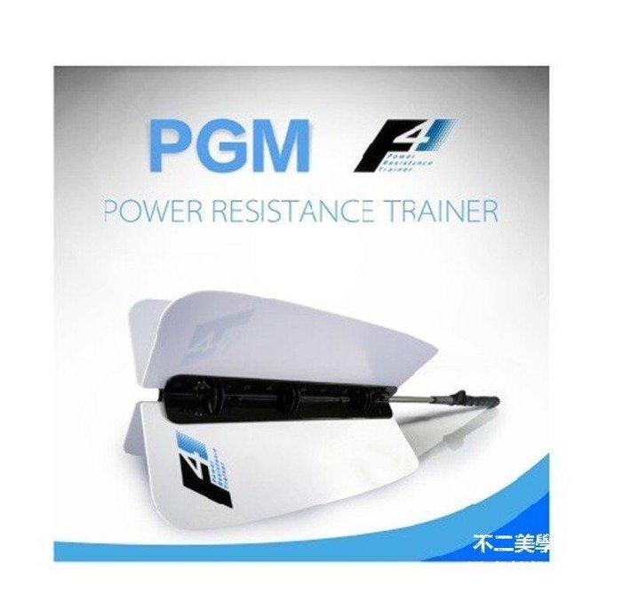 【格倫雅】^升級版 高爾夫風力練習器 輔助揮桿棒 練習扇 高爾夫用品 戶外用品4060