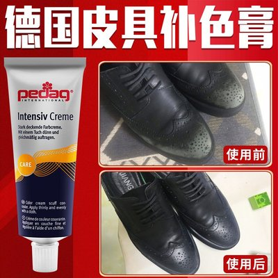 預售款~白皮鞋包包皮衣棕色鞋油補色修復漆上色翻新補色膏皮革染色劑