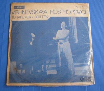 黑膠唱片 音樂片 松竹唱片 。