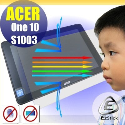 【Ezstick抗藍光】ACER One 10 S1003 10吋 平板專用 防藍光護眼螢幕貼 (可選鏡面或霧面)