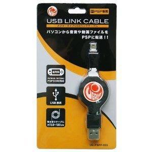 日本進口 全新商品 PSP 1000 2000 3000 全對應 USB 伸縮轉接頭 傳輸線 可達120CM【板橋魔力】