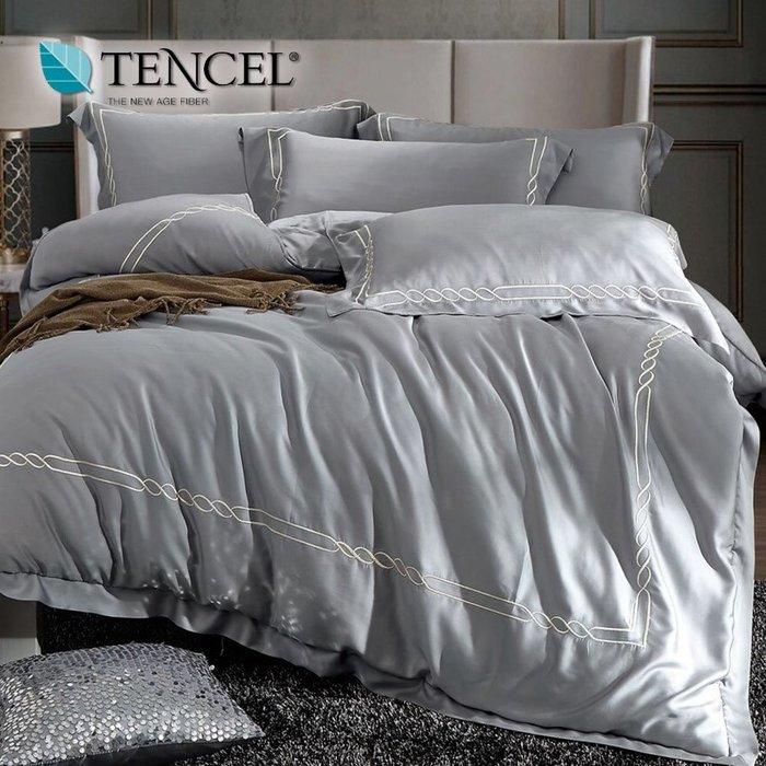 TENCEL60支刺繡素色100%天絲萊賽爾.安卡洛斯(灰).特大床包鋪棉被套四件式/加高35cm【芃云生活館】