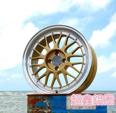 超鑫鋁圈 RSM RB02 17吋 金色車邊 4孔100 4/100