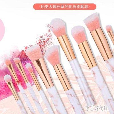 粉刷化妝刷套裝全套刷子工具網紅美妝初學者眼影刷便攜眼部散粉眉zh1310